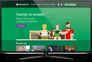 Запись эфира МегаФон.ТВ