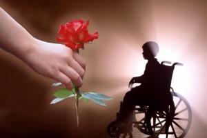 День инвалидов