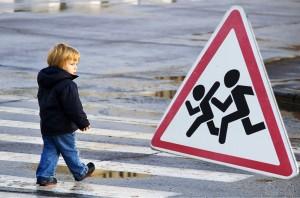 ДТП с детьми