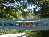 Школа НАНОГРАД-Ч