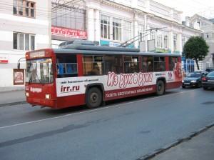 Мужчина погиб в троллейбусе