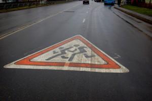 ДТП на переходе