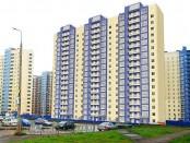 Многоквартирное жилье