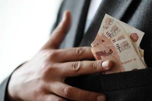 Зарплата депутатов