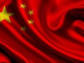 Китайская делегация