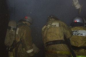 Серия пожаров