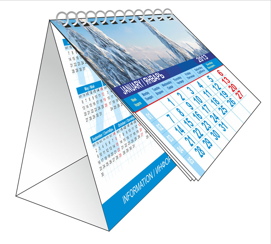 perekidnie-kalendari