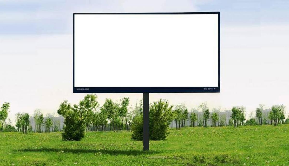 reklama-vidi