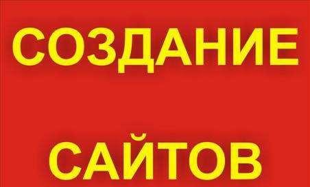 sozd-saitov